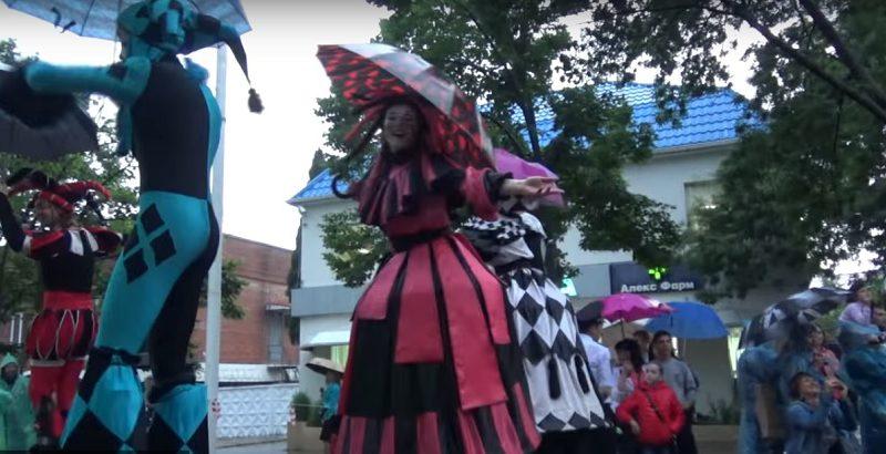 красочный карнавал