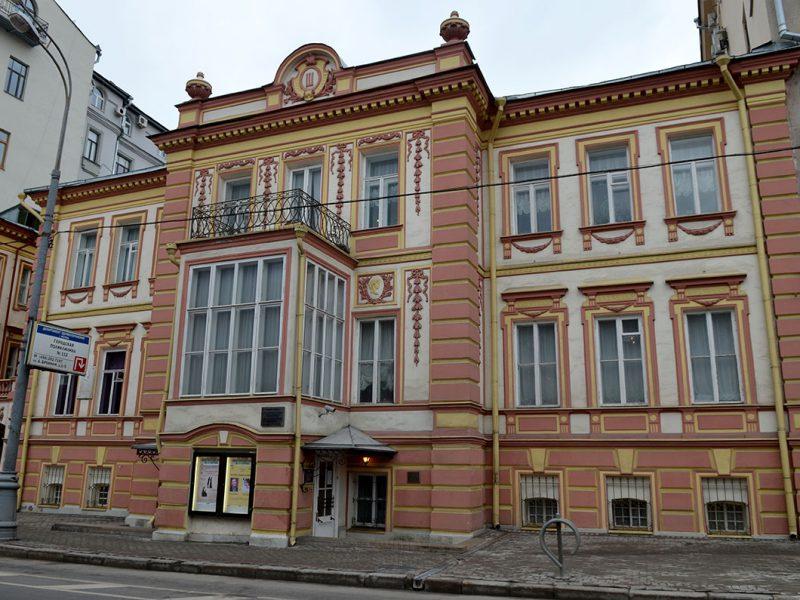 Дом-музей Ермоловой