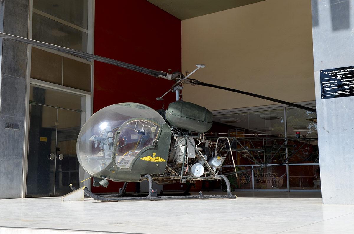 Музей Войны в Афинах прямо между колоннами входной группы демонстрирует вертолет американского производства OH 13S Сиу. Название символично, это племя славилось маскировкой и скрытностью.