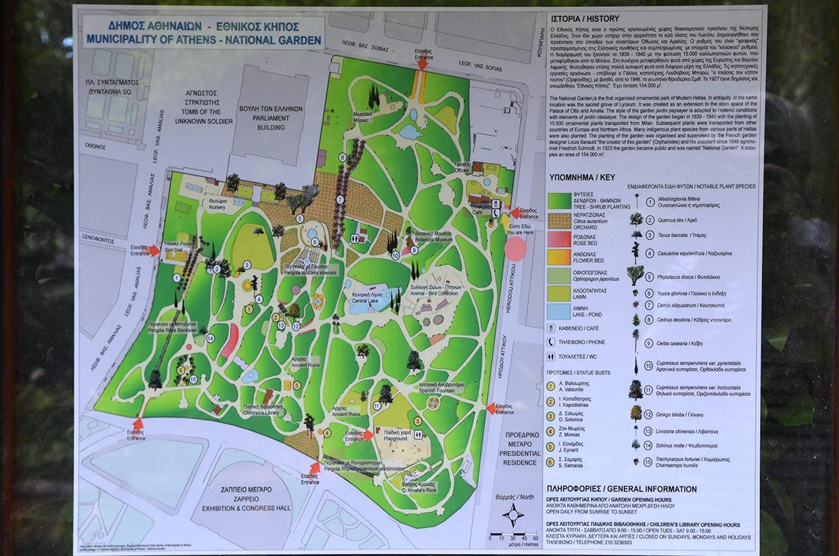 Подробная и наглядная карта национального сада помогает посетителям свободно ориентироваться среди его достопримечательностей, находить выходы в нужную сторону.