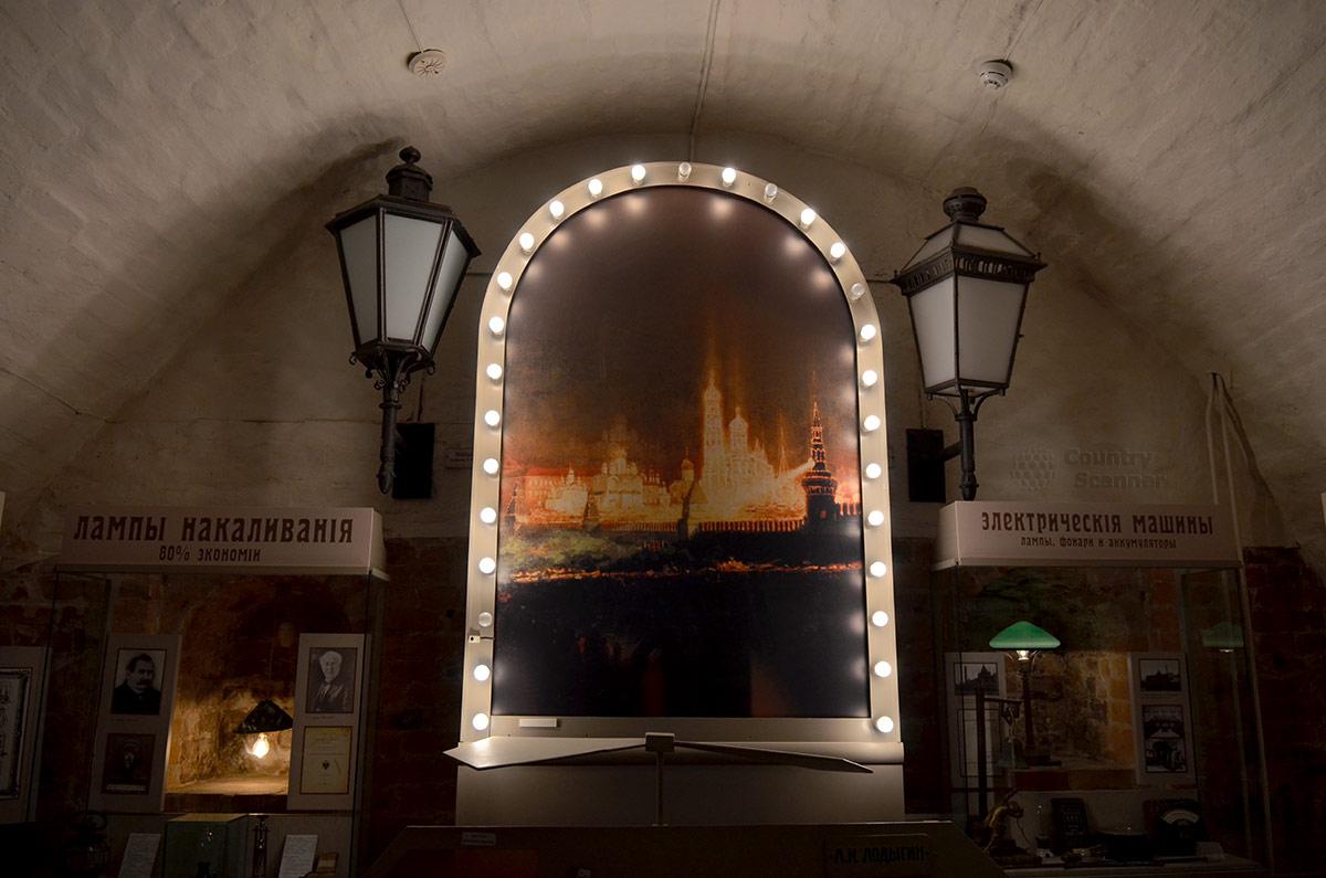Начало экспозиции об электрическом освещении в музее Огни Москвы обозначено ярко освещенной панорамой ночной столицы. Рядом витрины с информацией о типах электроламп.