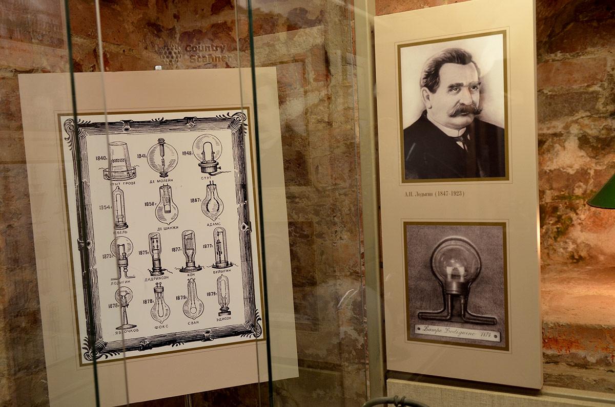 Рассказ о русском инженере Лодыгине в Огнях Москвы. Именно он впервые использовал в качестве нити накаливания тонкую вольфрамовую проволоку, что существенно увеличило срок службы.