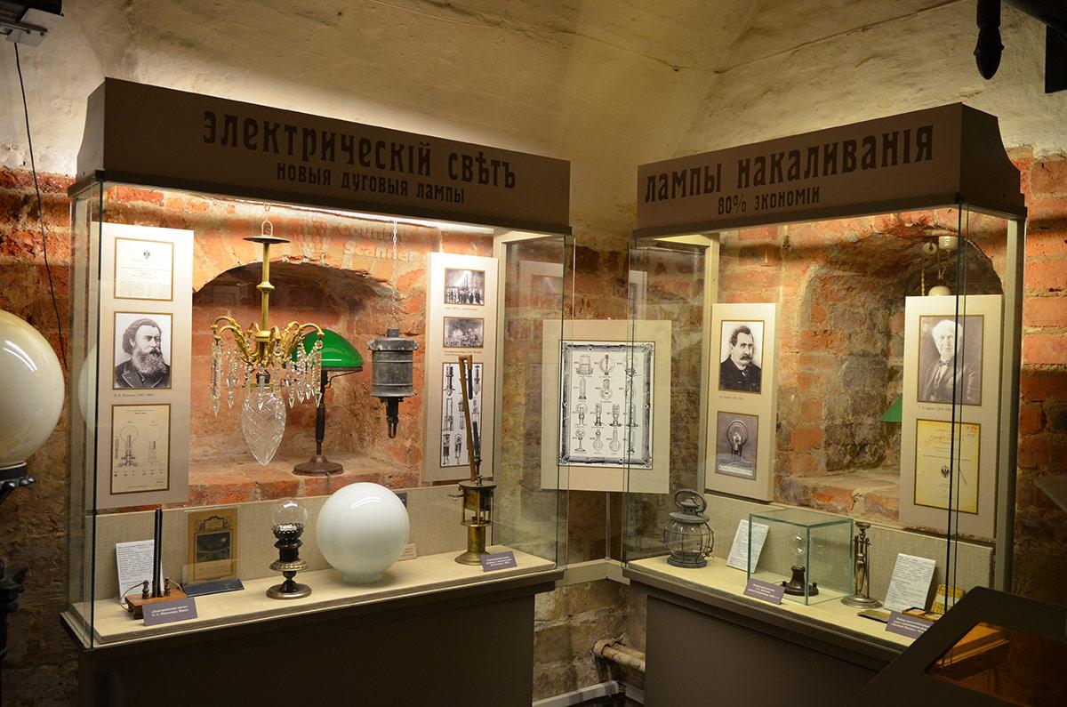 Выдающихся деятелей в области электротехники представляет в своих витринах музей Огни Москвы. Изобретатель Эдисон, инженер Лодыгин и ученый Яблочков внесли большой вклад в дело освещения.