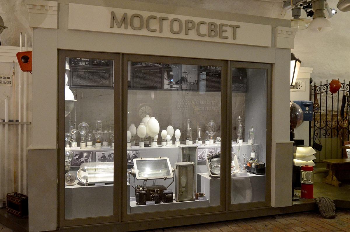 Историческая экспозиция Огней Москвы рассказывает и об истории предприятия Мосгорсвет, длительное время занимающегося эксплуатацией уличного освещения в нашей столице.