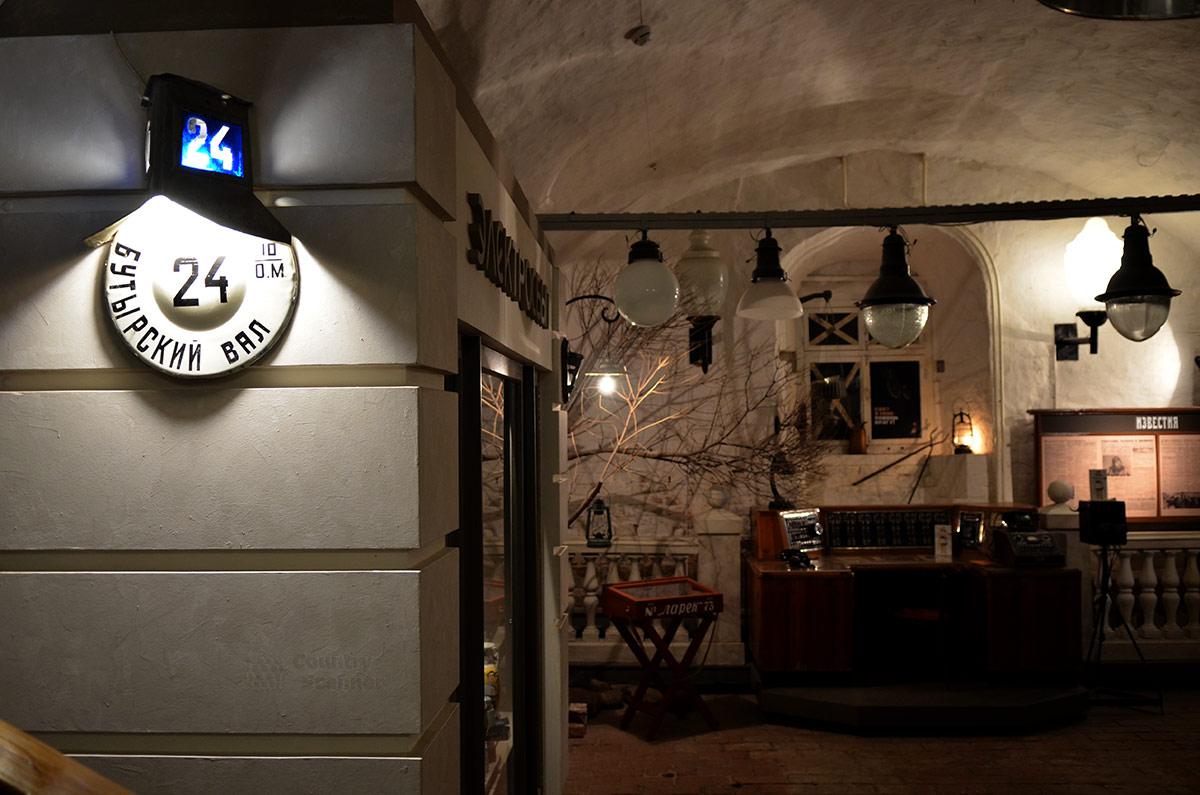 Экспозиция Огней Москвы, повествующая о работе городского освещения в первые годы Великой Отечественной войны. Пульт и различные светильники на перекладине под потолком, освещение номера дома.
