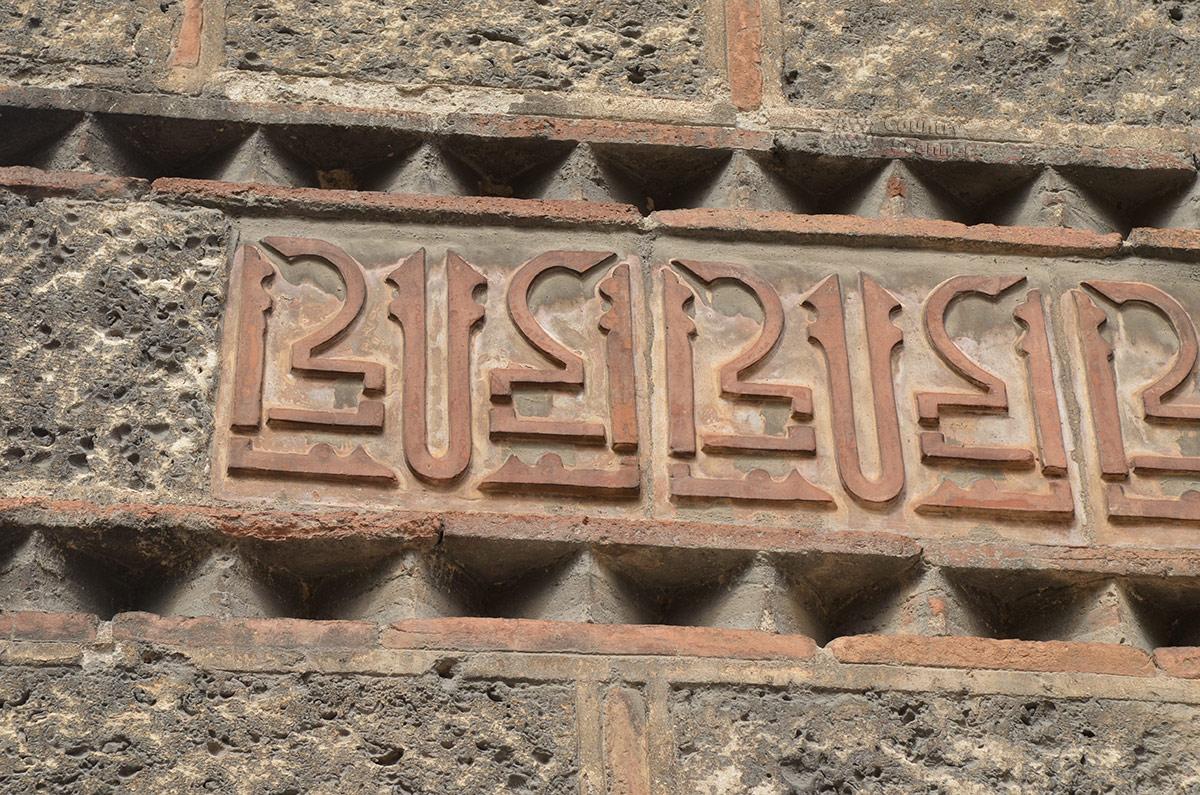 Сохранившиеся надписи на стенах храм Святой Живоначальной Троицы.