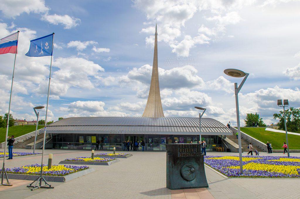 memorialnyy-muzey-kosmonavtiki-countryscanner-1-1024x678.jpg