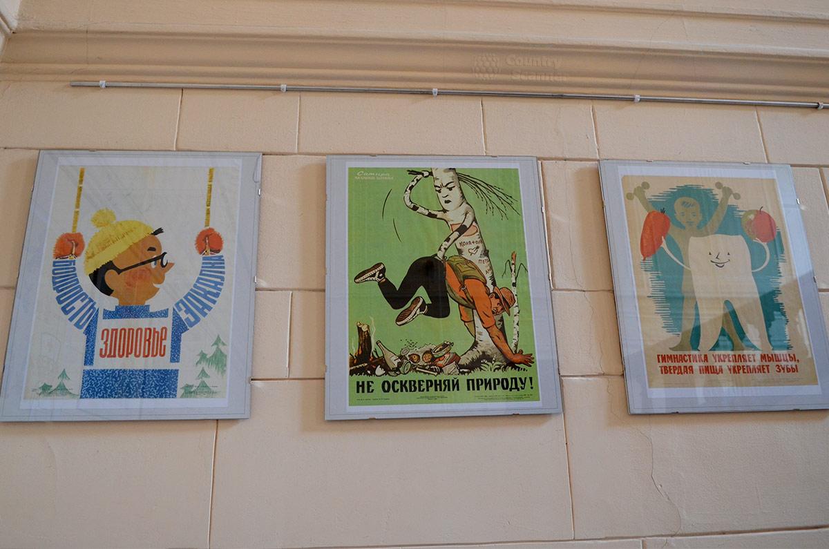 Музей гигиены. Образцы агитационных плакатов, пропагандирующих здоровый образ жизни.