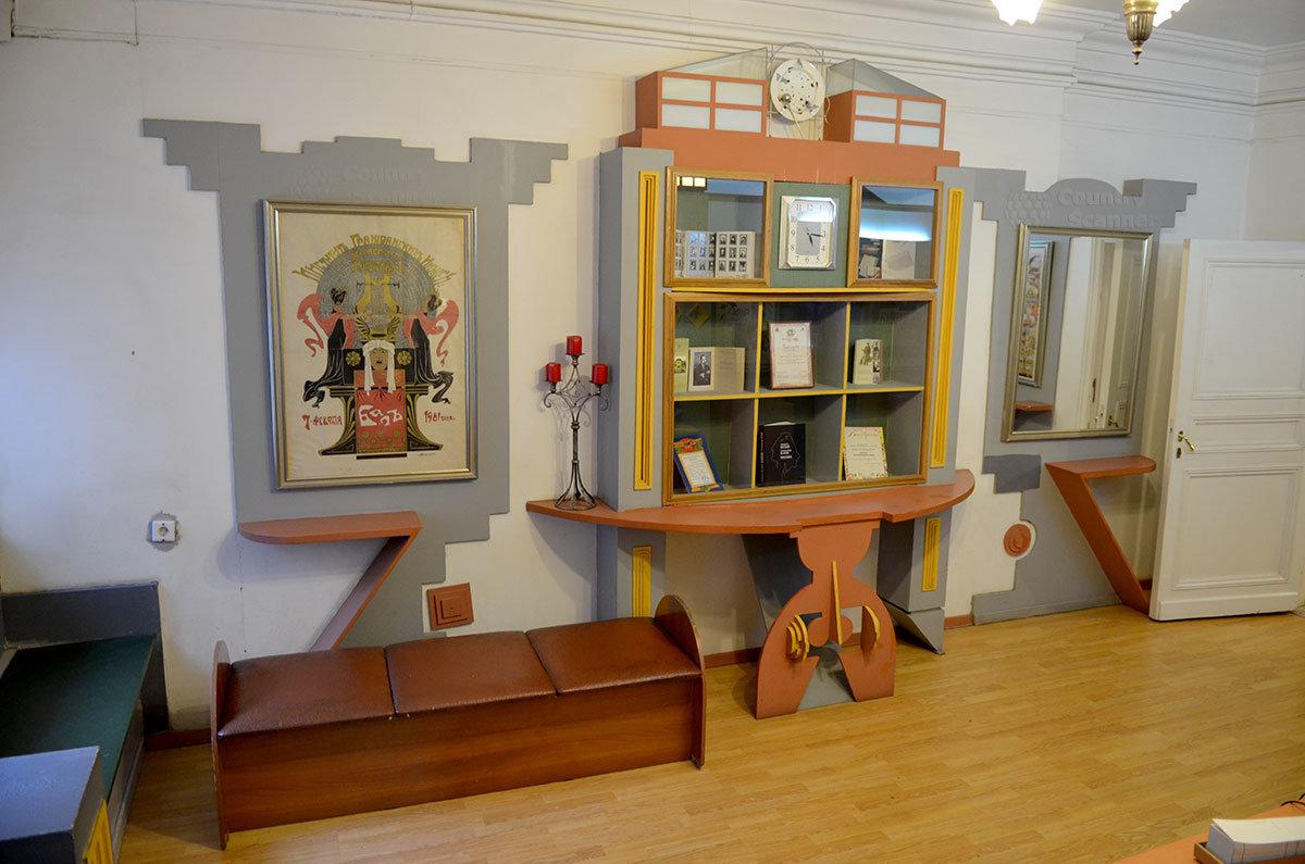 Вестибюль музея Серебряного века