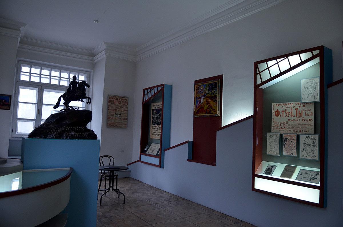 Выставочные витрины зала футуристов в музее Серебряного века