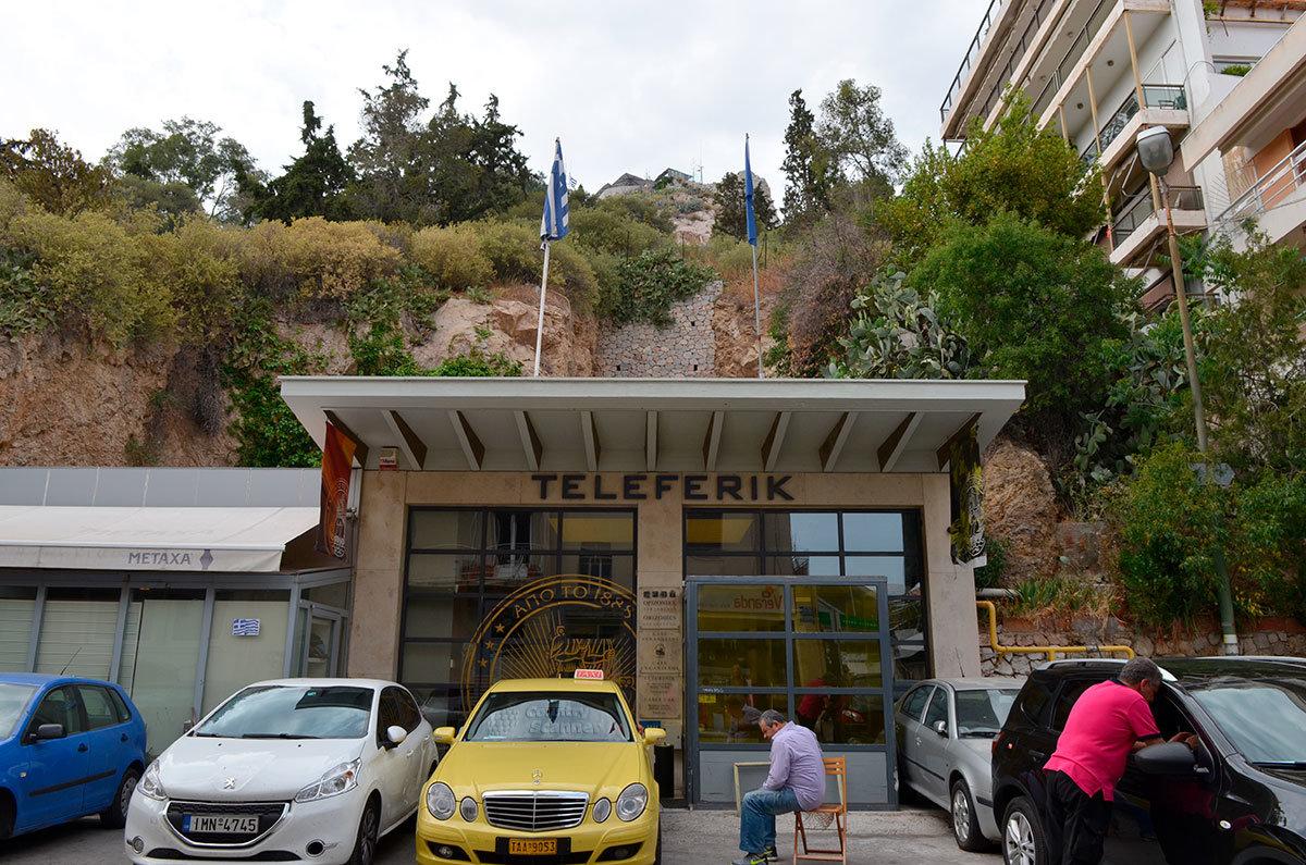 Павильон нижней станции фуникулера, осуществляющего доставку путешественников на вершину холма Ликавиттос – высшей точки Афин.