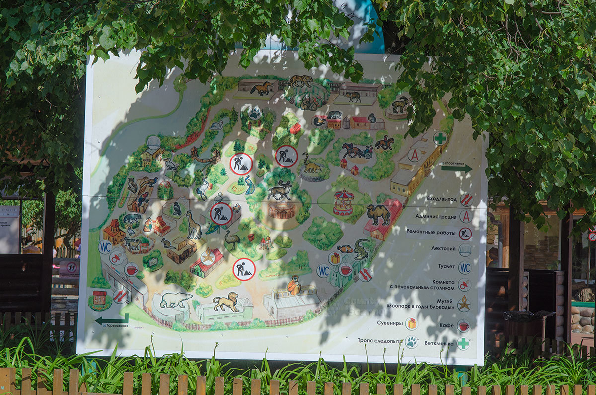 Карта ленинградского зоопарка.