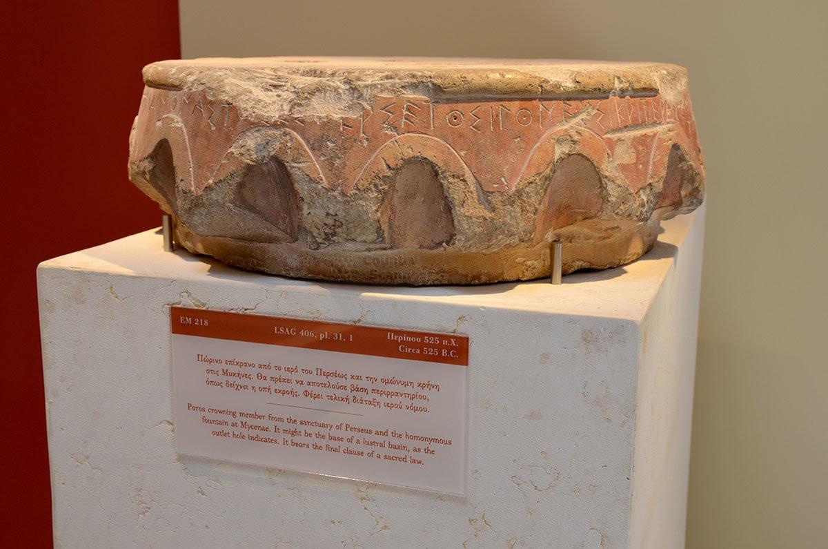 Внушительных размеров чаша из обожженной глины в муэее эпиграфики скорее всего предназначалась для омовения.
