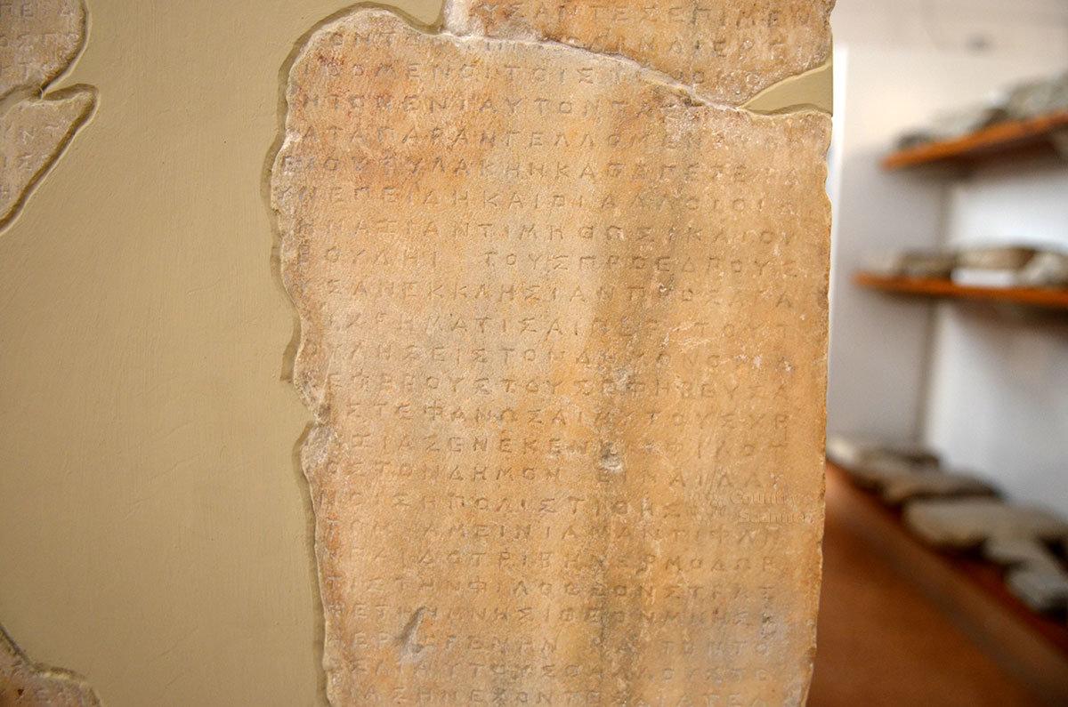 Один из экспонатов афинского музея эпиграфики – каменная плита с нанесенным на нее текстом на древнегреческом языке.