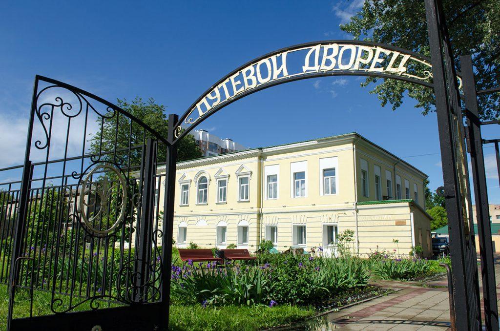 putevoy-dvorec-v-solnechnogorske-countryscanner-1-1024x678.jpg