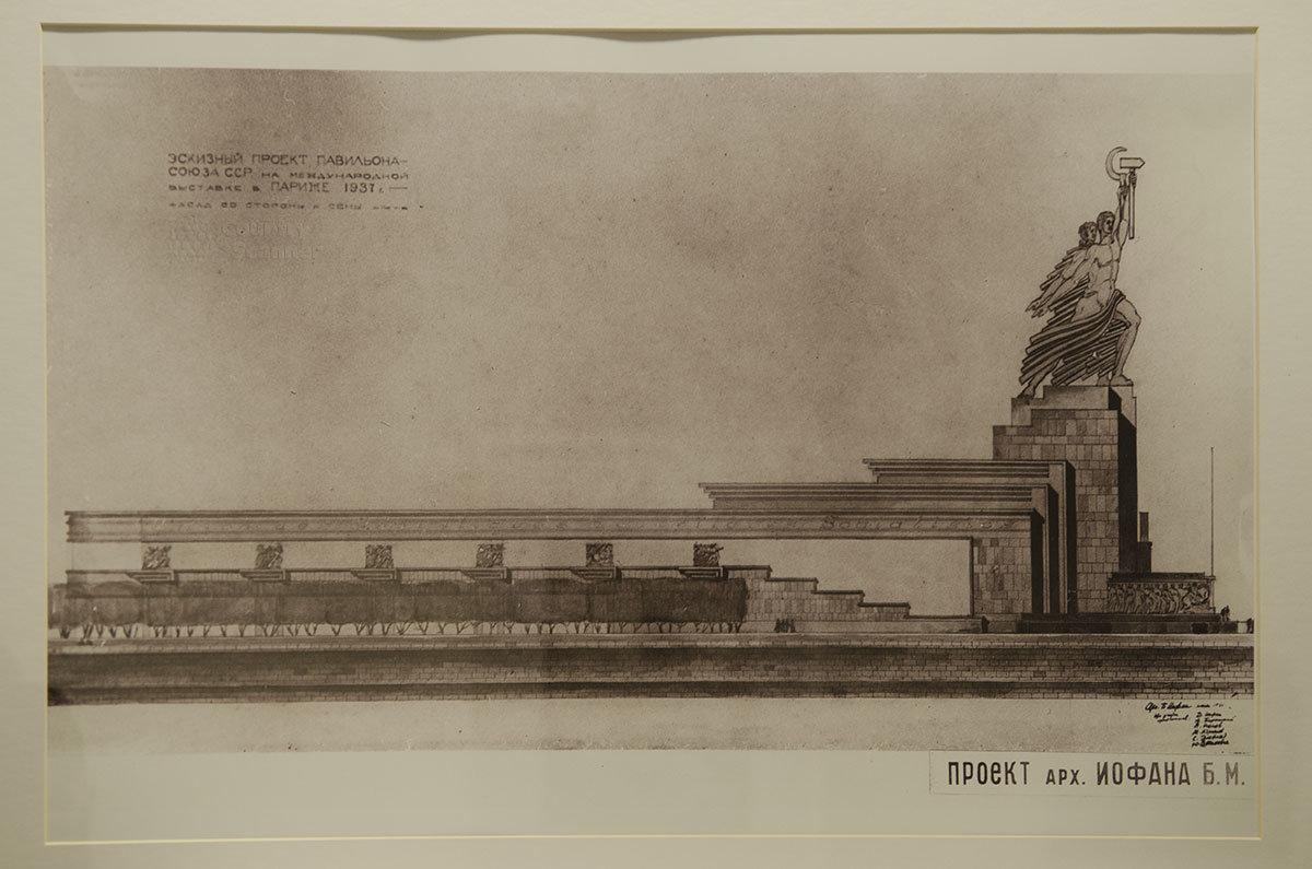 В музейной экспозиции монумента Рабочий и колхозница сохраняется эскизный проект сооружения, выполненный архитектором Иофаном.