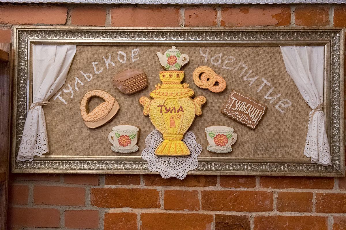 Музей международного пряника. Тульское чаепитие.