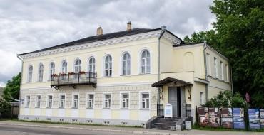 Музей уездного города Валдай