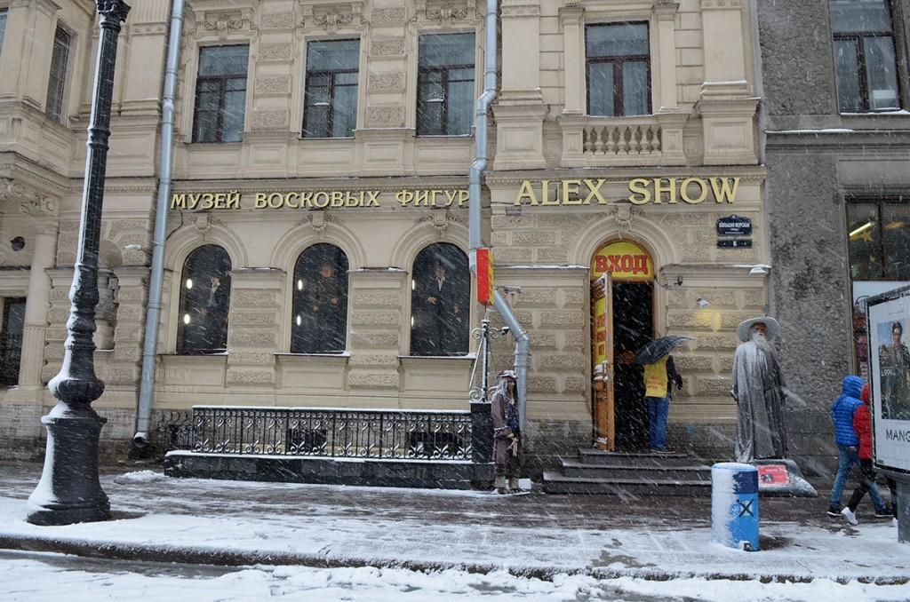 muzey-voskovykh-figur-alex-show-countryscanner-1-1024x678.jpg
