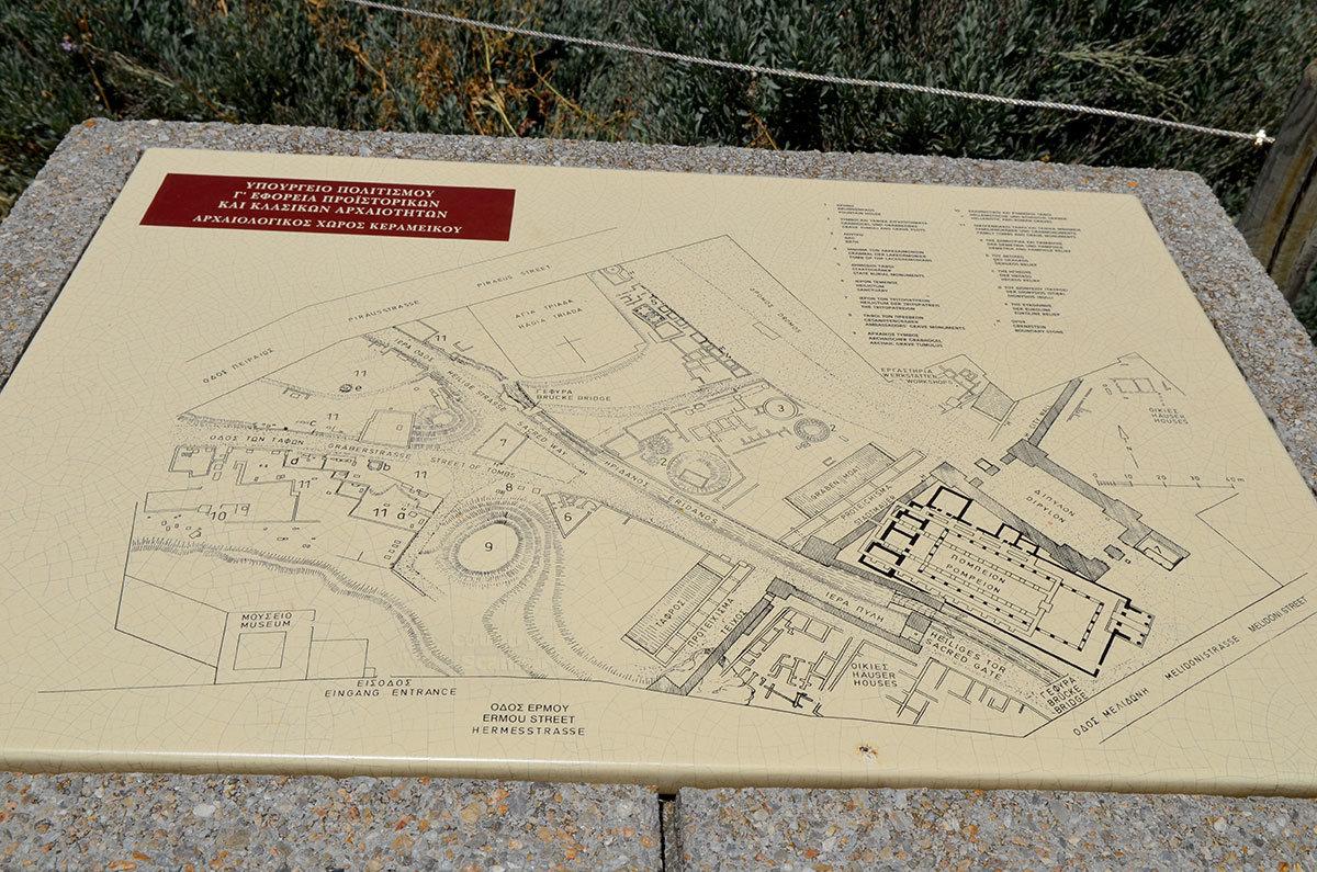Имеется на месте раскопок некрополя Керамикос и подробная схема, на которой обозначены все исторически значимые объекты.