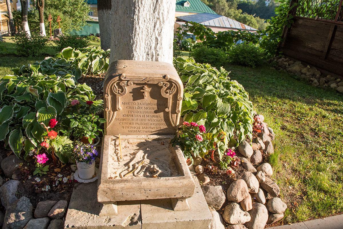 Памятный знак в Покровском монастыре обозначает место, где покоились останки родителей Сергия Радонежского при гонениях на религию.