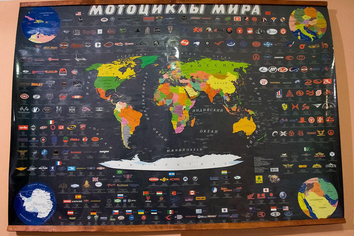 Своеобразная карта мира в тульском мотомузее, на которой представлено разнообразие брендов выпускаемых мотоциклов всех стран планеты.