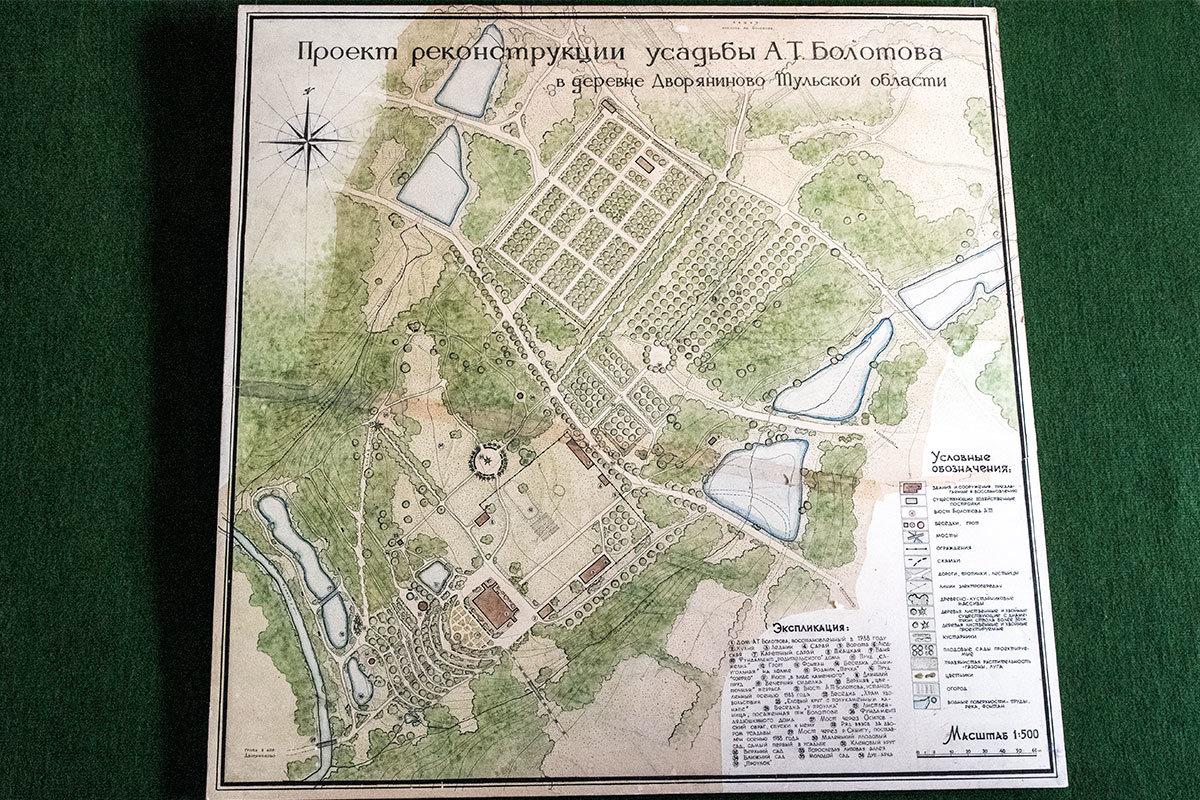 Планшет с проектом реконструкции усадьбы Болотова служит отличным путеводителем по прилегающей территории.
