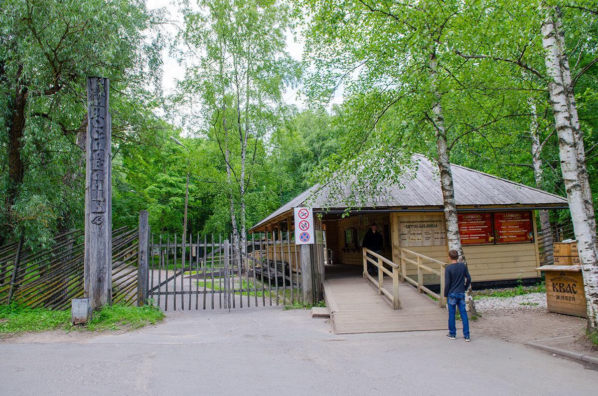 Административное здание музея старинной архитектуры Витославлицы встречает посетителей исчерпывающей информацией о своей работе.