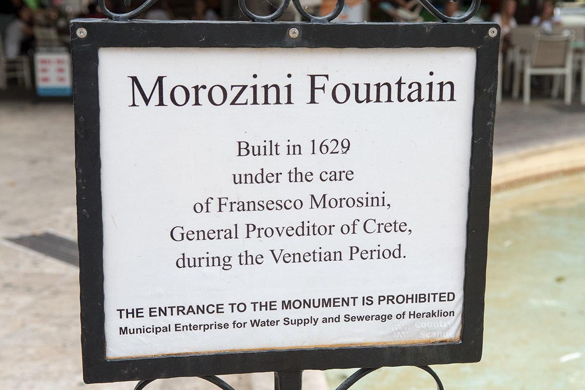 Фонтан Морозини снабжен информационной табличкой с данными о времени строительства и его организаторе.