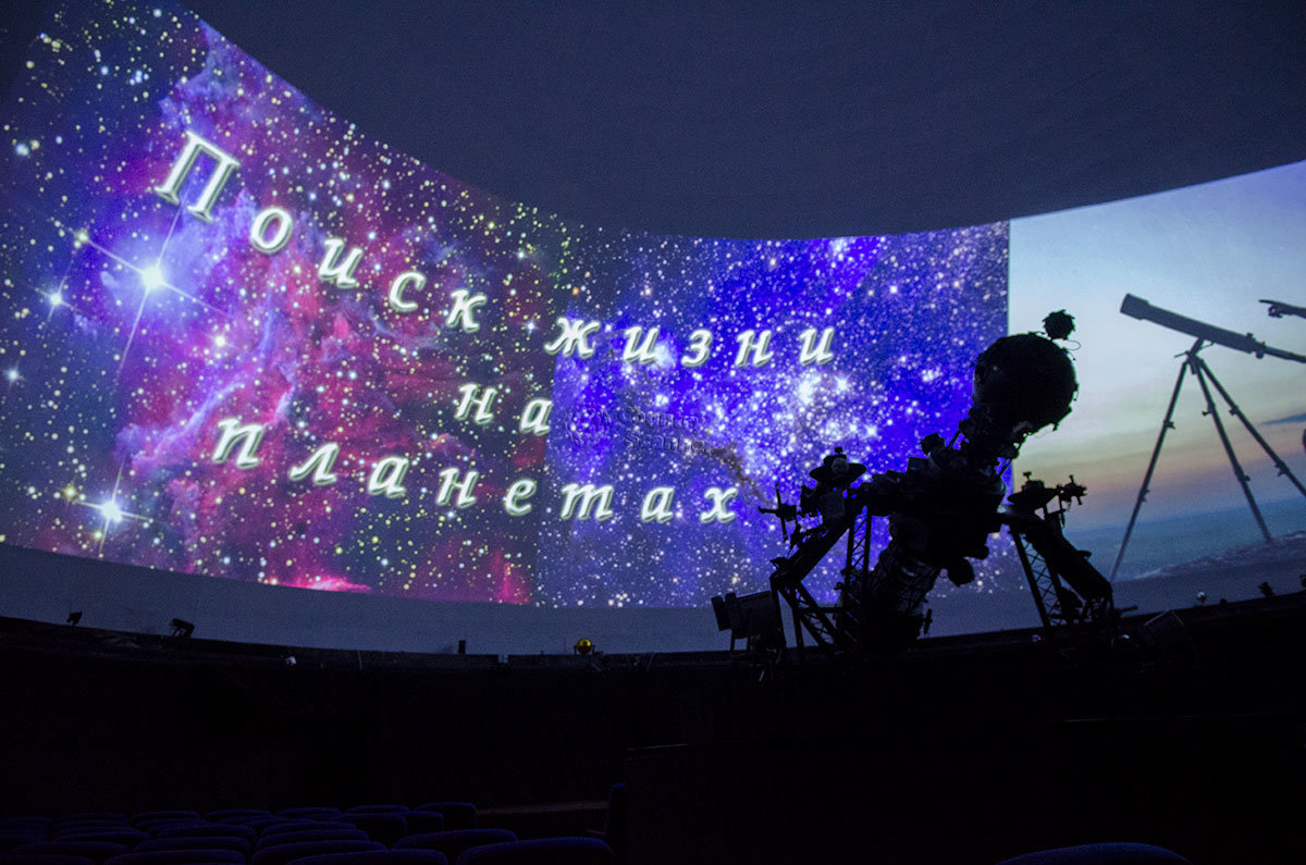 Звездный зал планетария в Санкт-Петербурге оборудован хитроумным проектором, транслирующим изображение на сферический экран.