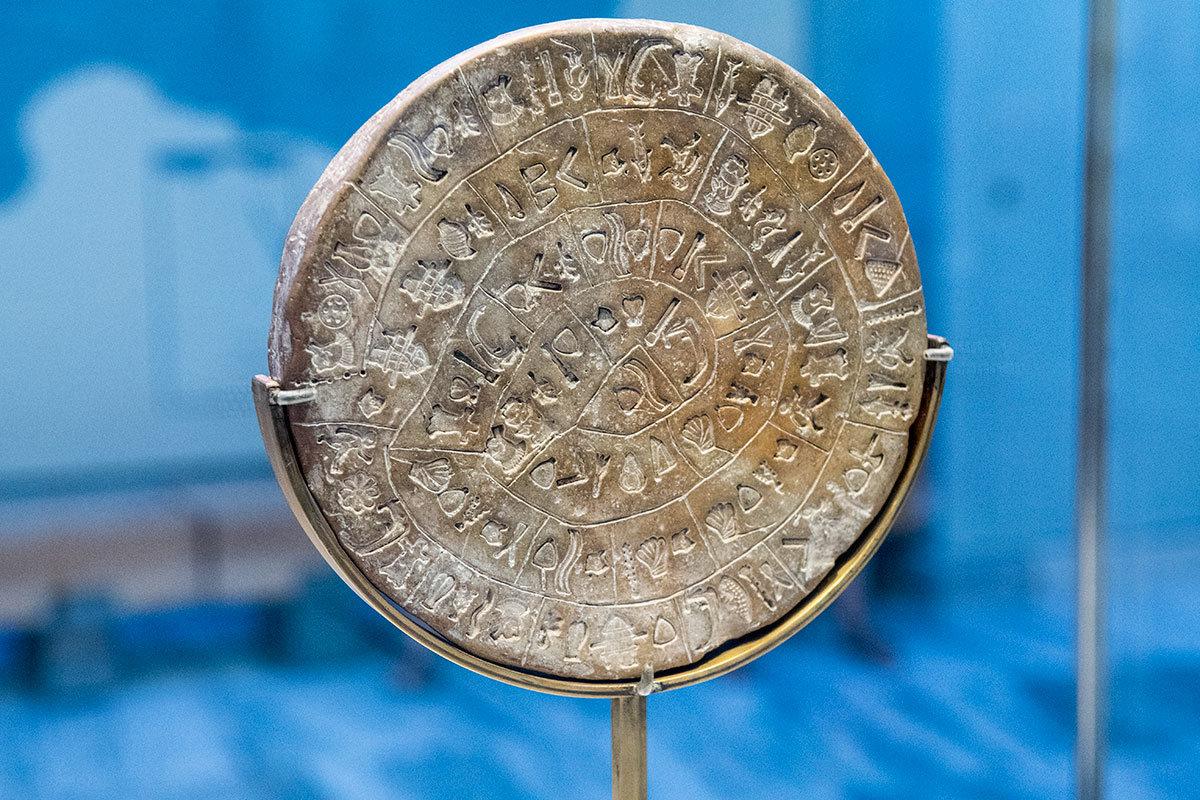 Оборотная сторона бронзового диска с не прочитанными письменами