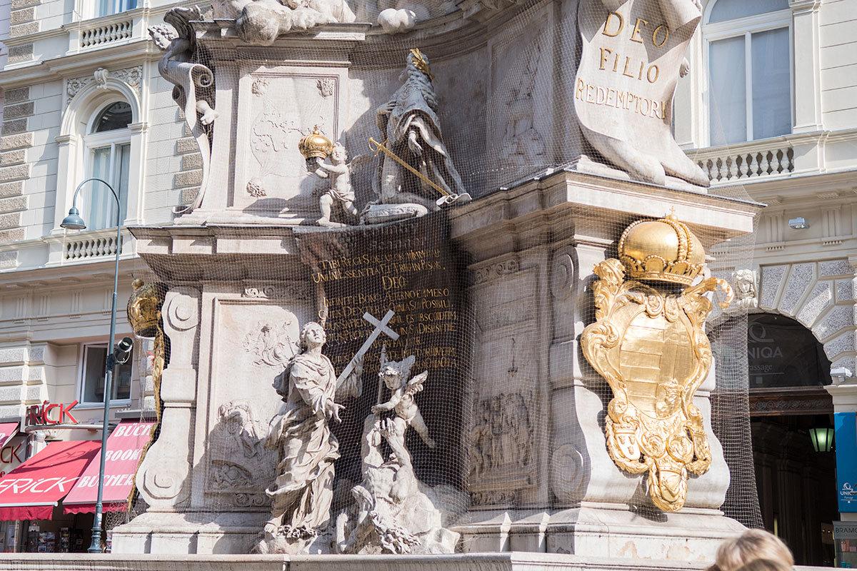 Трехгранный постамент, на котором возвышается чумная колонна в Вене, своими гранями символизирует ипостаси Святой Троицы и регионы империи.