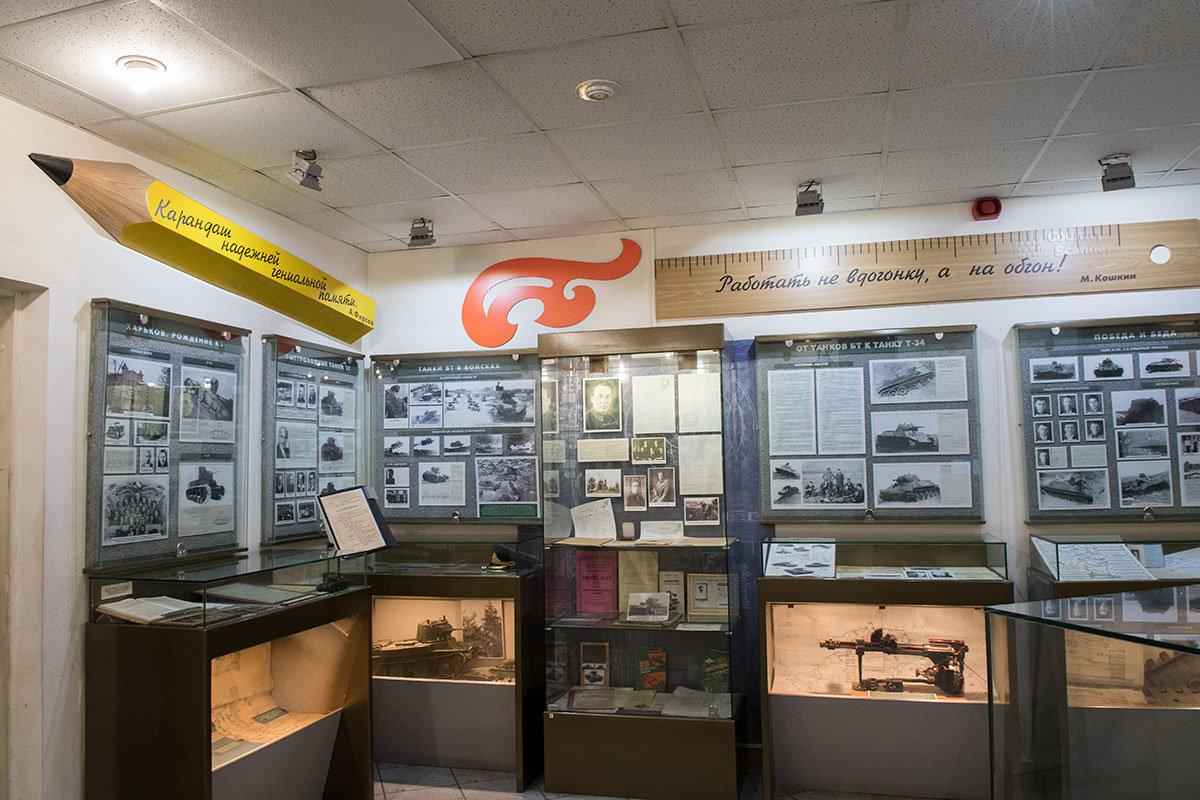 Музей танка Т-34 сохраняет множество фотографий, документов и вещественных экспонатов, связанных с боевой машиной.