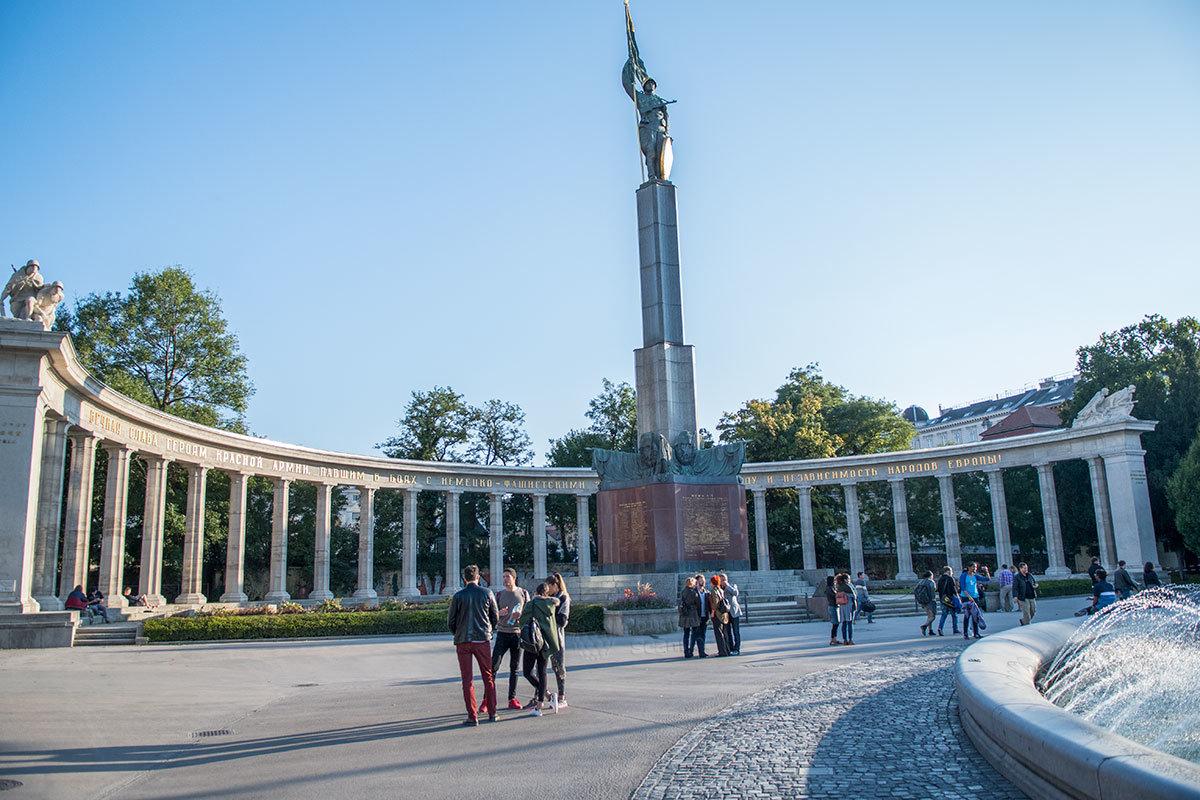 Внушительный монумент о полукруглая колоннада с портиком в совокупности составляют памятник советским воинам в Вене.
