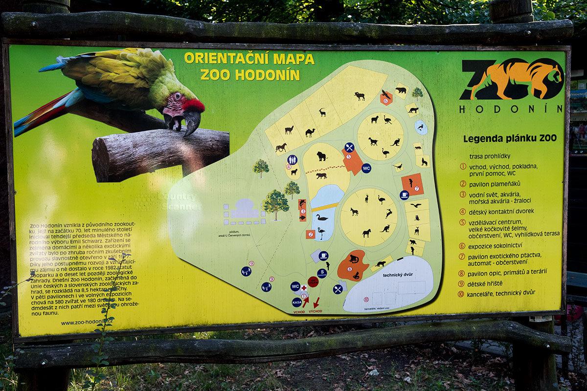 Зоопарк Годонин. Карта.