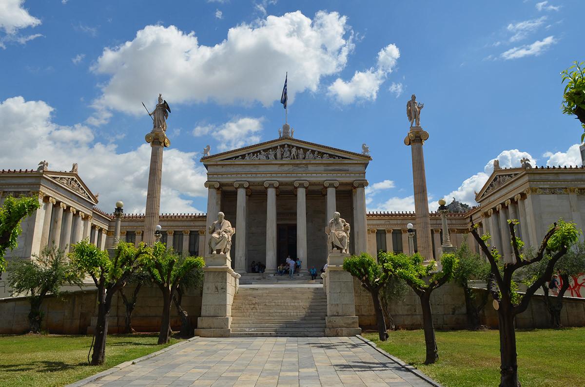 Афинская академия наук