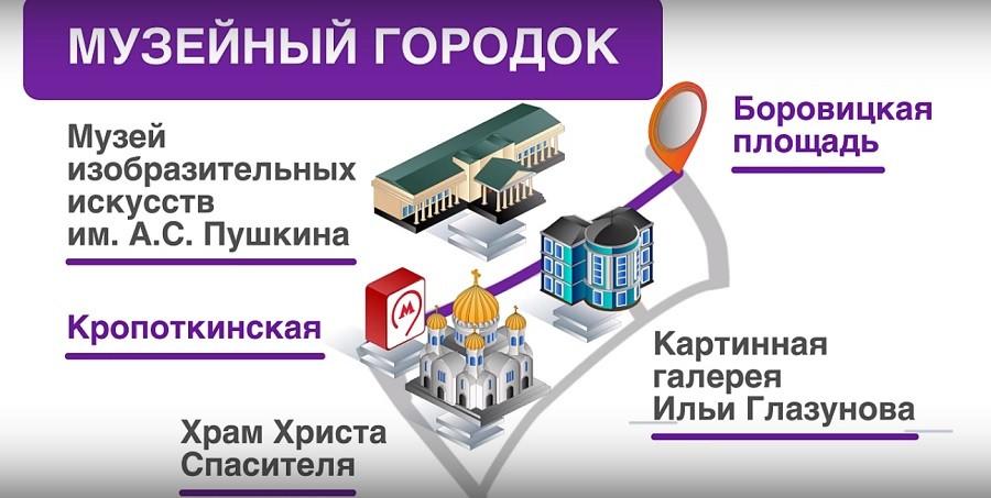 dlya-tretey-novosti-news-15-12-2017-3.jpg