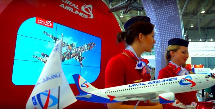 Билет за час от Уральских авиалиний