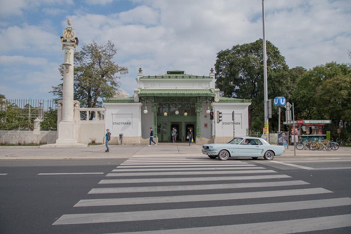 У самого входа в Штадтпарк расположена одноименная станция метро, под которую использовали ж/д станцию XIX века.