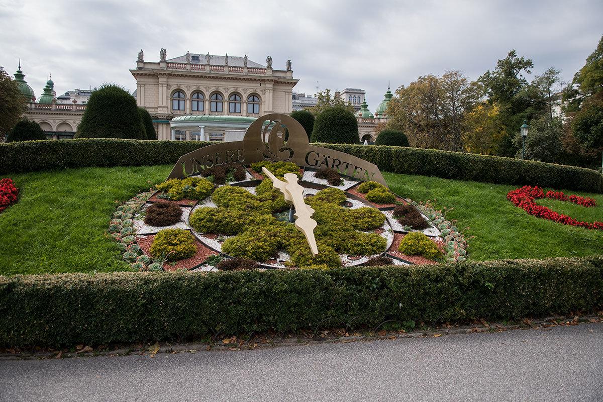 Пологий откос на перепаде высот использован для размещения цветочных часов, достаточно точно показывающих текущее время посещающим Штадтпарк.