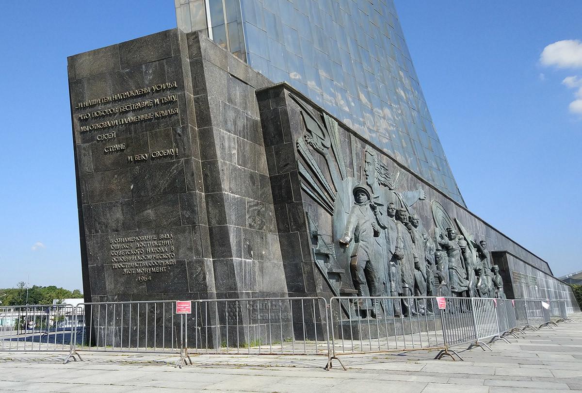 Напыщенная торжественность надписи на постаменте стелы Покорителям космоса контрастирует с лаконичной, из трех слов на памятнике ученому.