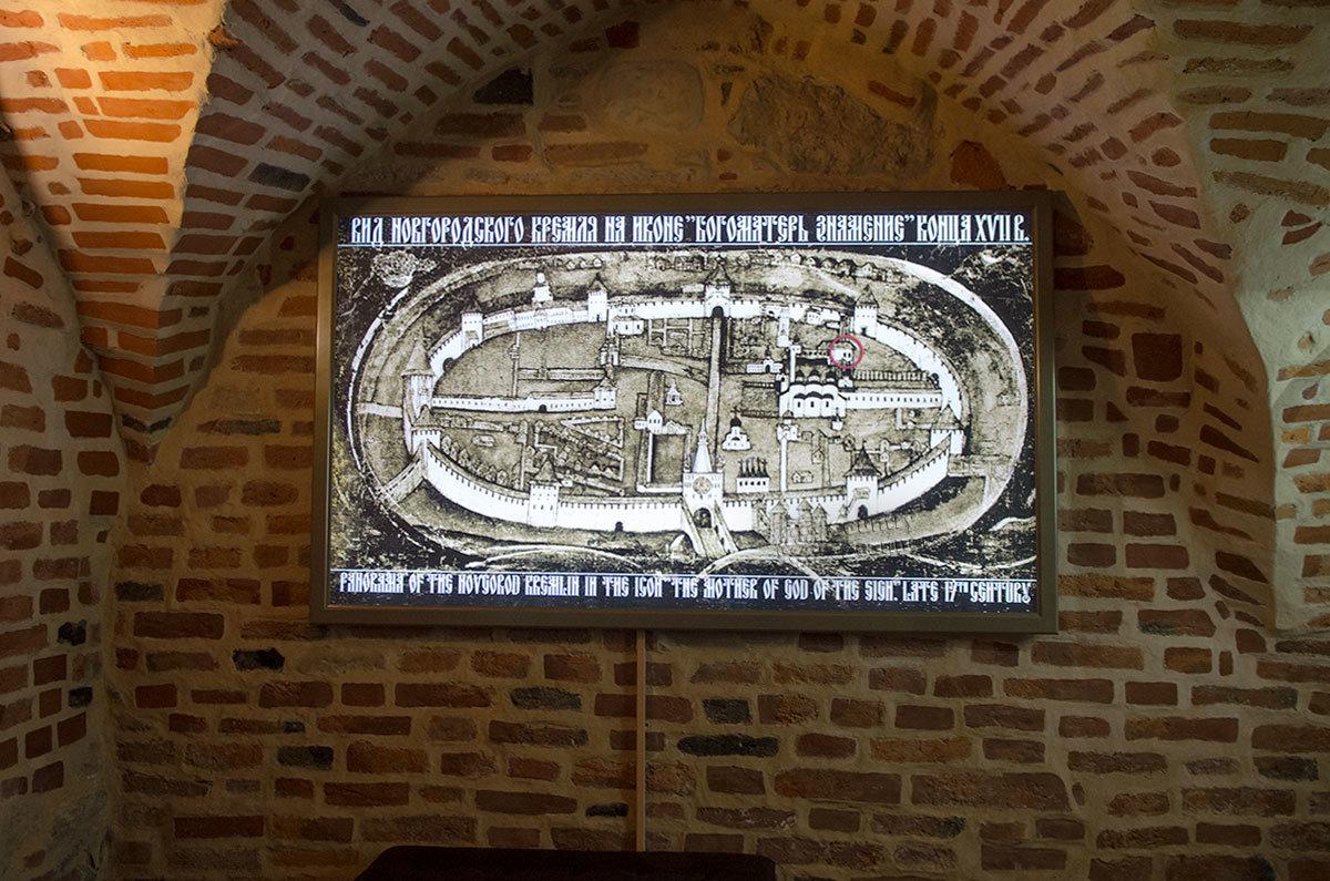 Вид новгородского кремля конца XVII века и обозначением местонахождения Грановитой палаты