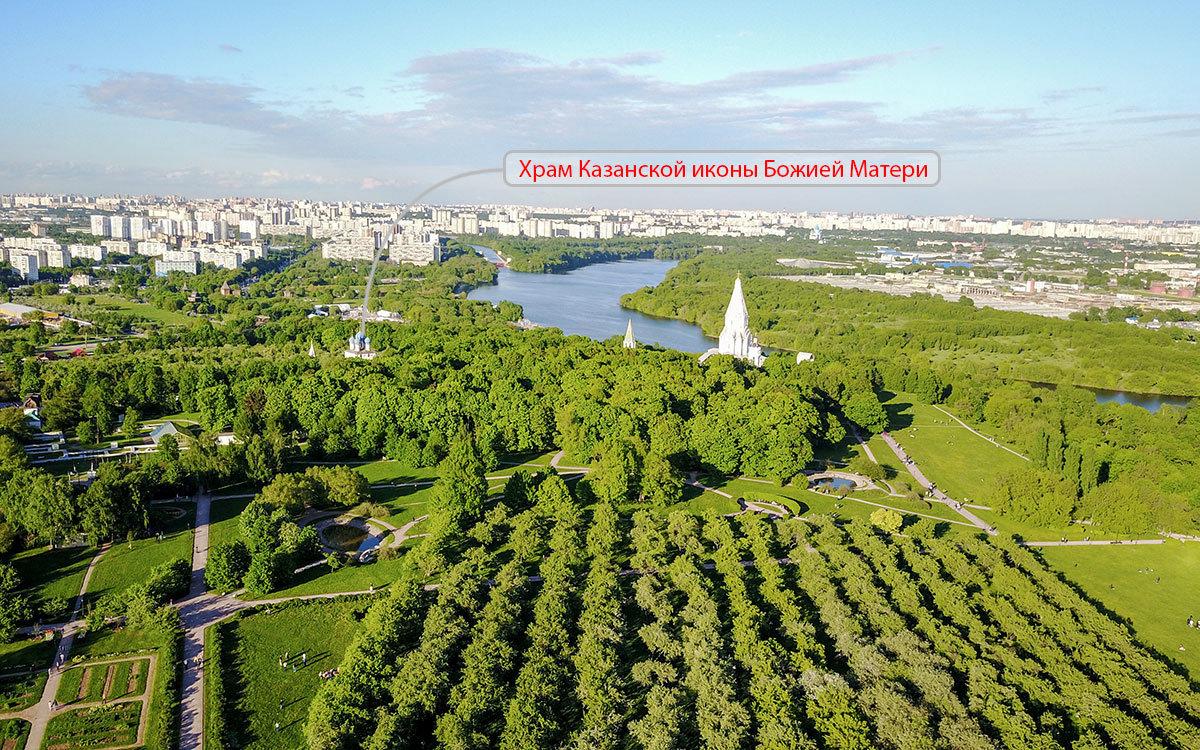На сделанной с высоты фотографии храм Казанской иконы Божьей Матери обозначен стрелкой от опознавательной надписи.