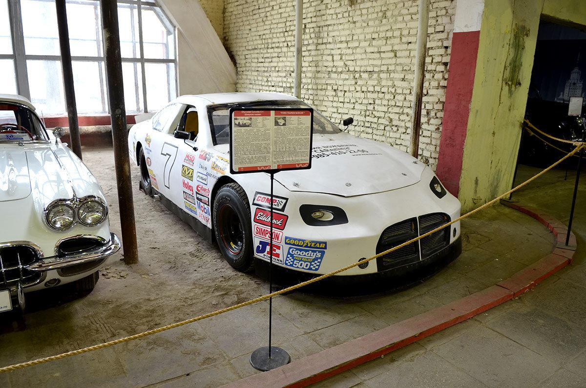 Форд Таурус, который демонстрирует музей Московский транспорт, изготовлен по заказу ассоциации гонок серийных автомобилей.