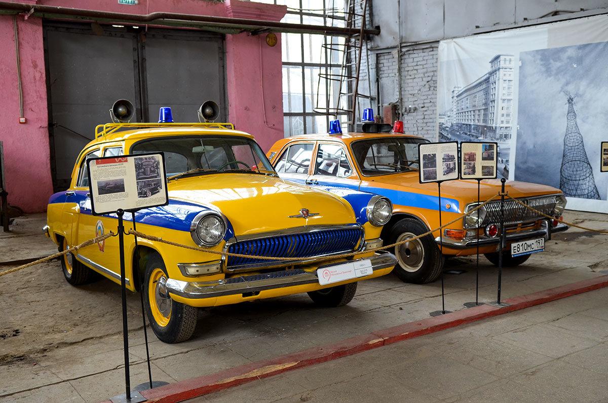 Милицейские Волги разных моделей демонстрирует посетителям музей Московский транспорт.