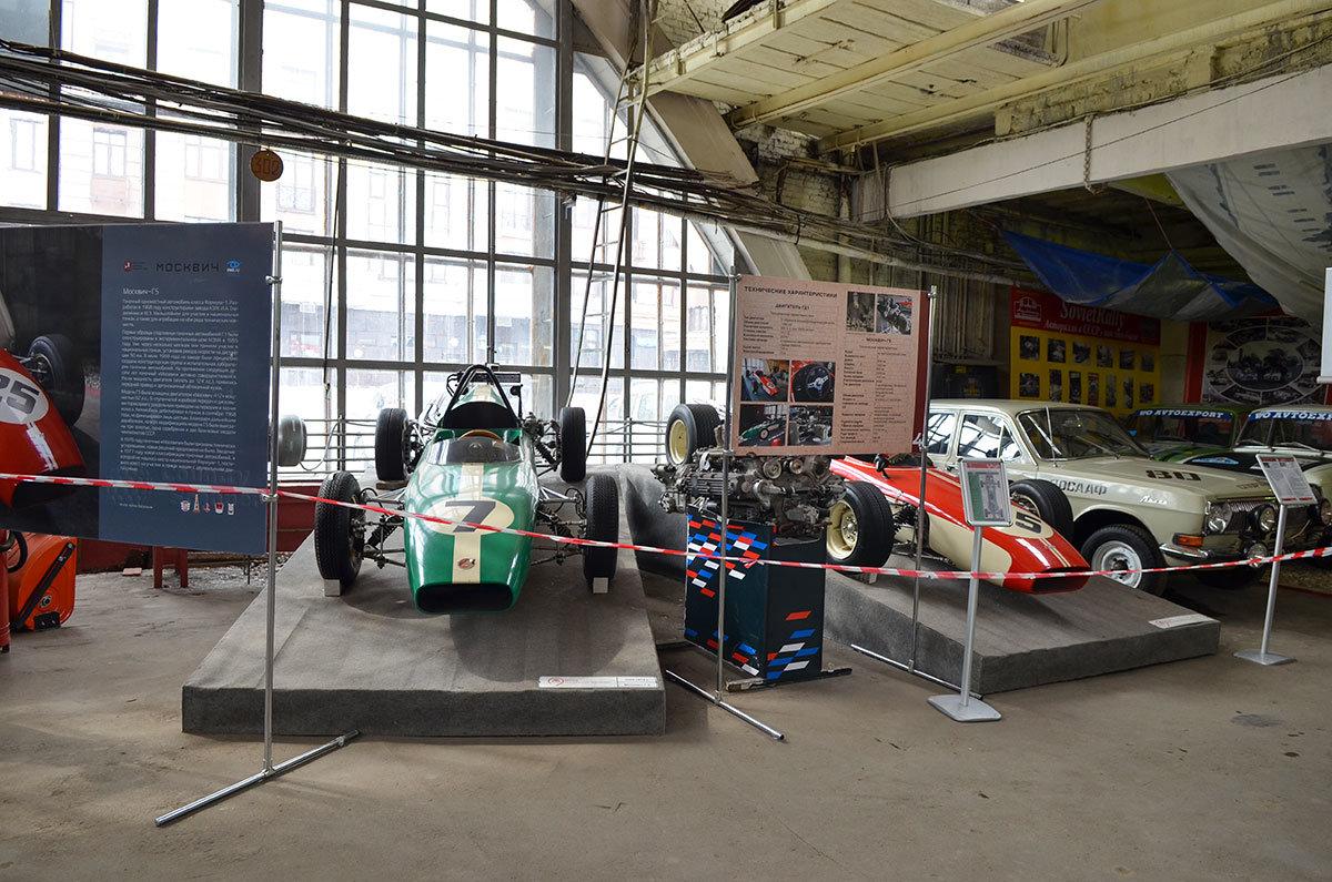 Многие посетившие музей Московский транспорт только здесь узнают, что в СССР были собственные гонки Формулы 1.