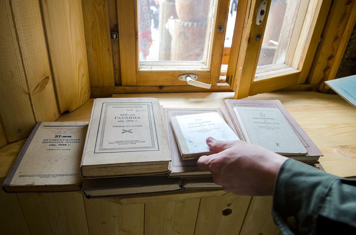 Руководства и наставления по конкретным видам вооружений музей оружия в Измайловском кремле сохраняет наряду с образцами.