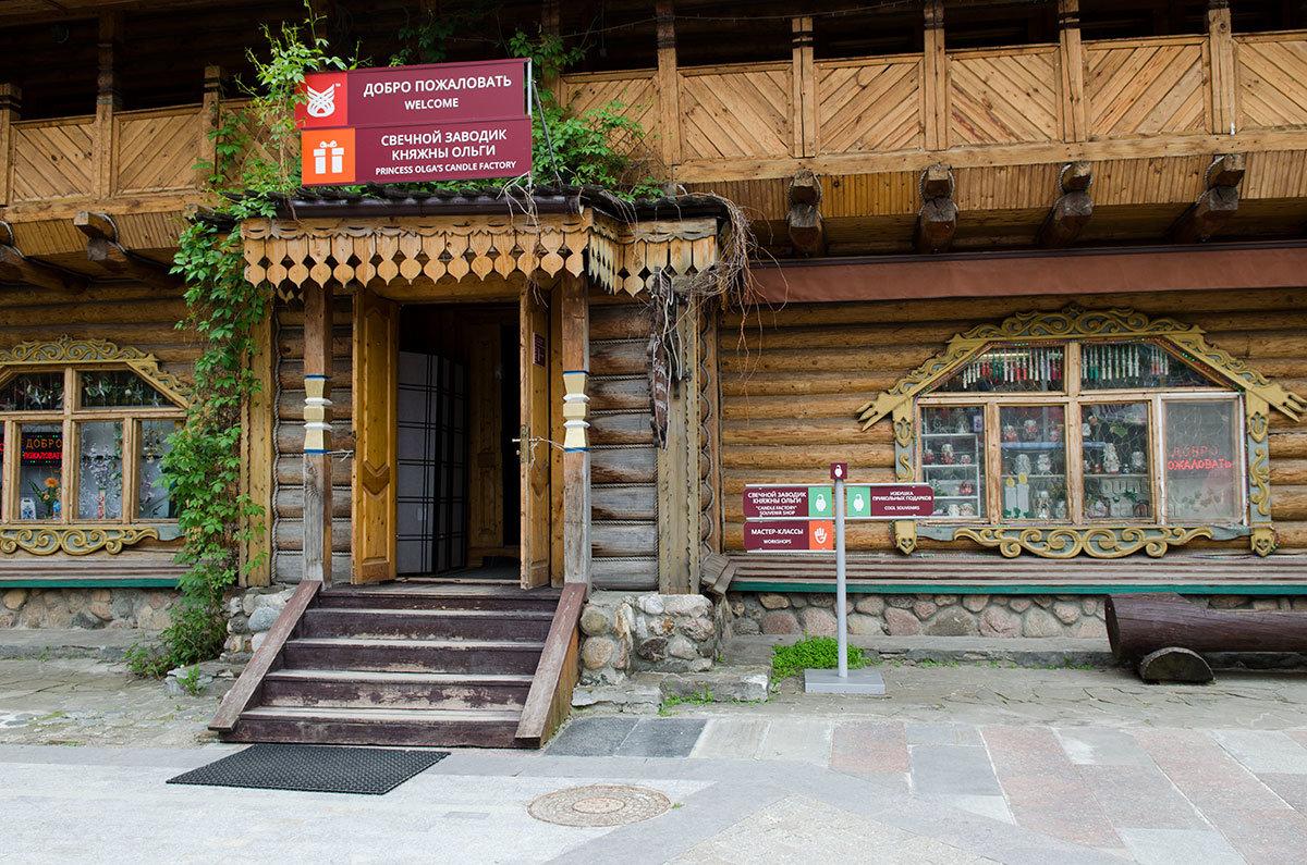 svechi-knyazhny-olgi-countryscanner-1.jpg