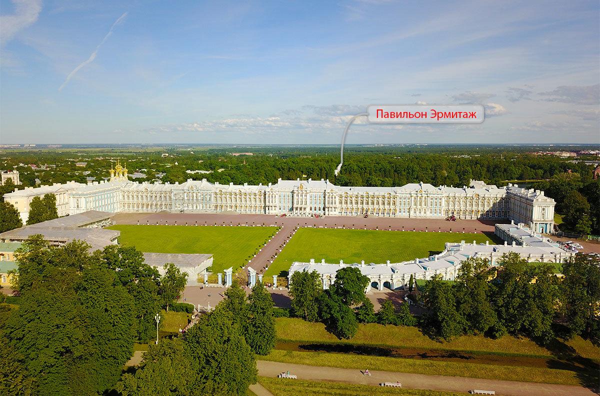 На фотографии Большого Екатерининского дворца указано стрелкой расположение удаленного на 500 метров павильона Эрмитаж в Царском селе.