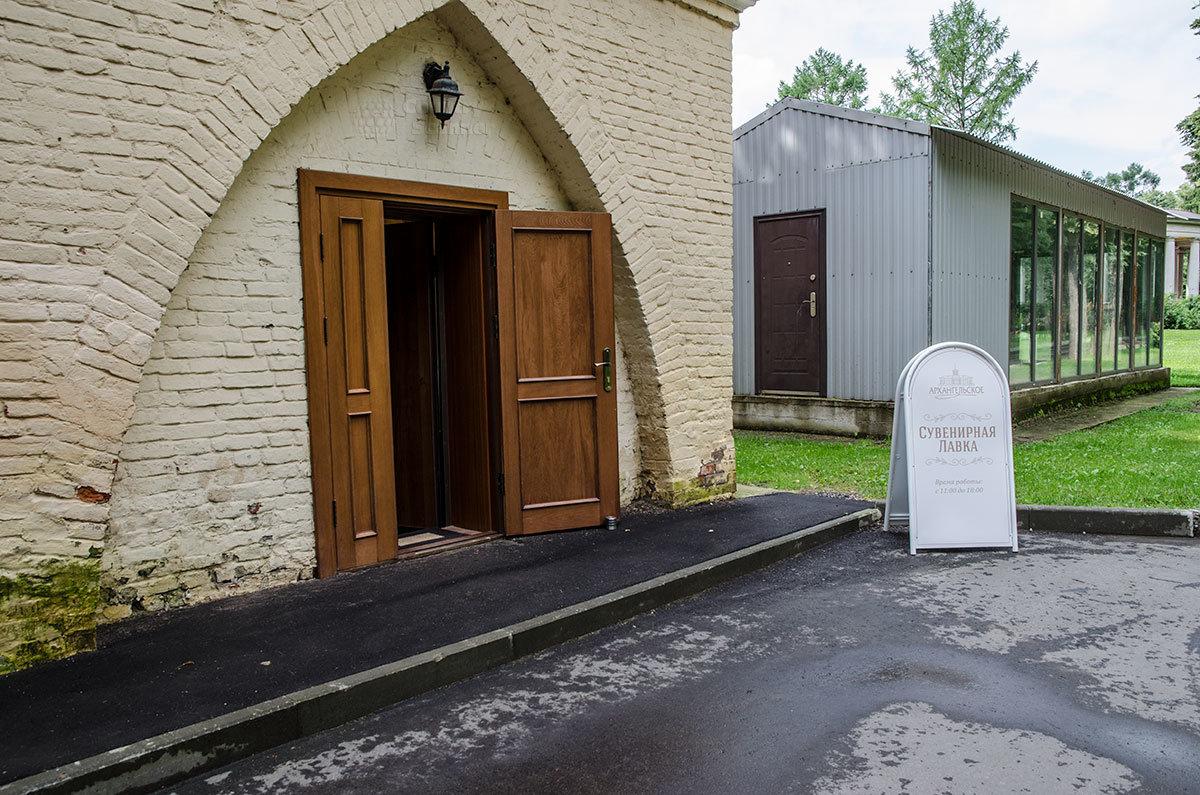 Правая ложная арка нижнего яруса Каменной кладовой над оврагом с открытой дверью в сувенирную лавку.